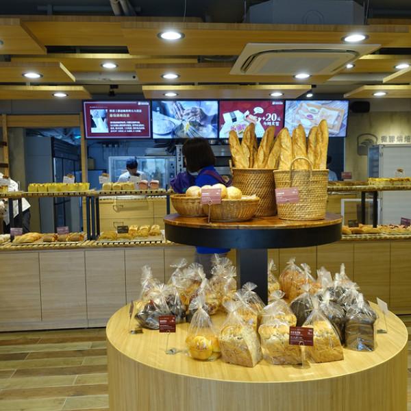 台北市 餐飲 糕點麵包 Share le Pain微酵烘焙忠孝復興店