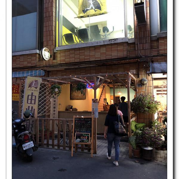 台東縣 餐飲 多國料理 其他 ABC DELI