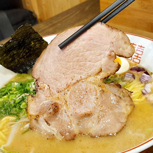 高雄市 餐飲 日式料理 麵場小船