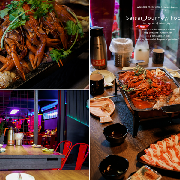 新竹市 美食 餐廳 餐廳燒烤 水貨烤魚火鍋新竹店