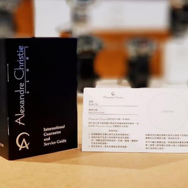 台北市 購物 特色商店 Alexandre Christie