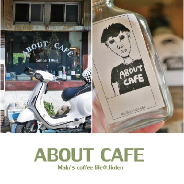 新北市 餐飲 義式料理 寬哥的關於咖啡