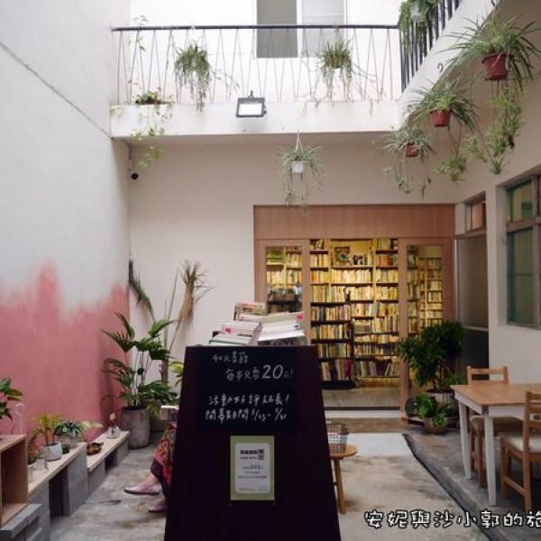 新竹市 觀光 博物館‧藝文展覽 玫瑰色二手書店