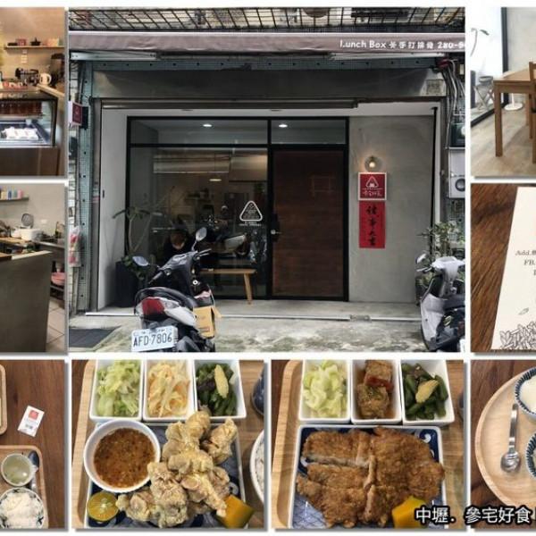 桃園市 美食 餐廳 中式料理 台菜 參宅好食