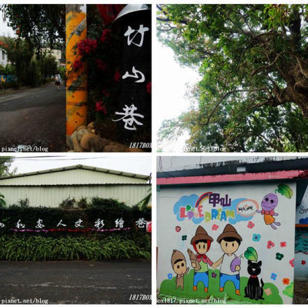 高雄市 觀光 觀光景點 和安人文彩繪巷
