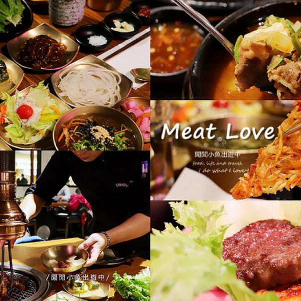 台北市 餐飲 韓式料理 Meat Love橡木炭火韓國烤肉 美麗華店