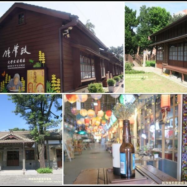 桃園市 休閒旅遊 景點 古蹟寺廟 鍾肇政文學生活園區