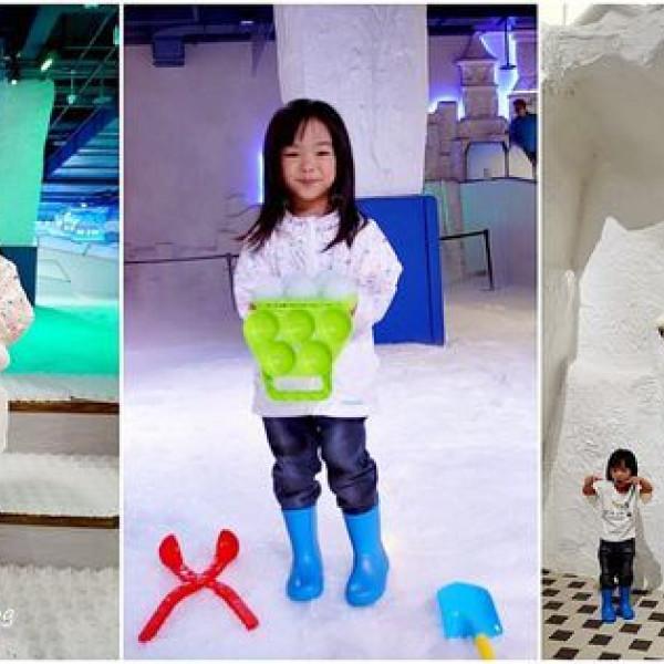台中市 觀光 動物園‧遊樂園 Snow Town 雪樂地