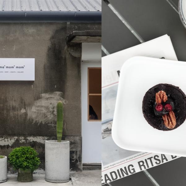 屏東縣 餐飲 茶館 ma-mom-mom