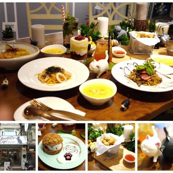 台北市 餐飲 義式料理 夏綠地咖啡Charlotte Cafe
