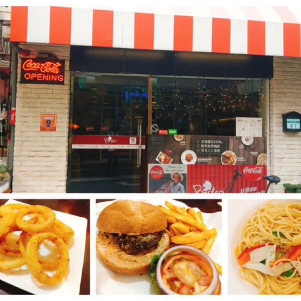 台北市 美食 餐廳 異國料理 美式料理 Barkers