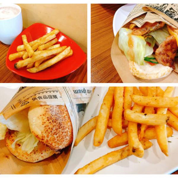台北市 美食 餐廳 速食 早餐速食店 和平食光