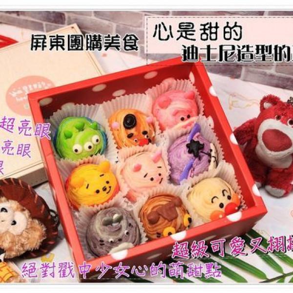 屏東縣 美食 攤販 甜點、糕餅 心是甜的