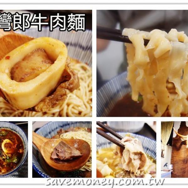 台北市 餐飲 早.午餐、宵夜 中式早餐 台灣郎正宗牛肉麵