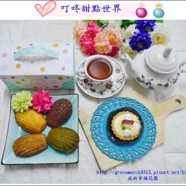 台中市 美食 餐廳 烘焙 蛋糕西點 叮咚甜點世界