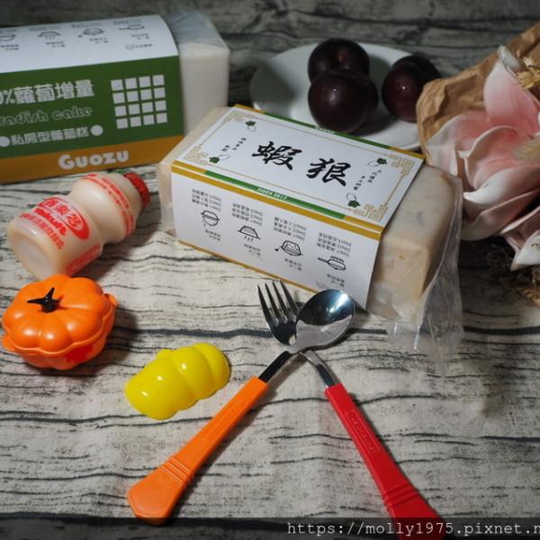 台南市 餐飲 飲料‧甜點 甜點 粿族食品GuoZu【手工蘿蔔糕x海鮮】