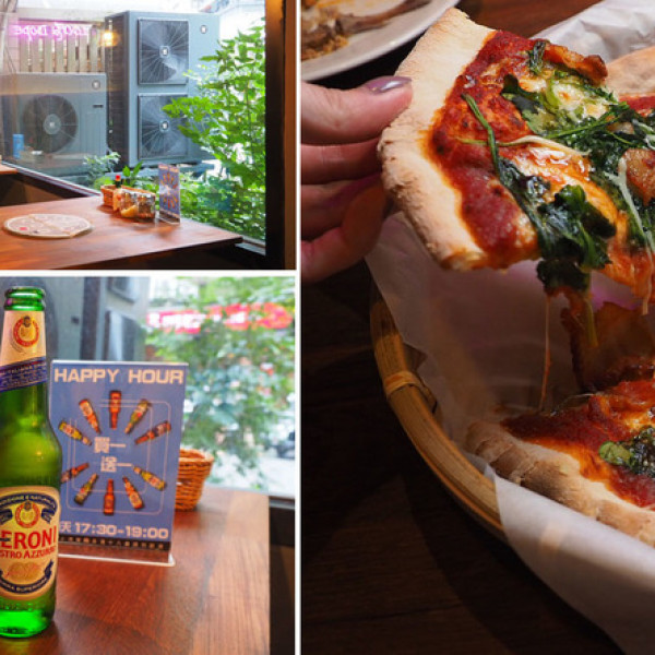 台北市 美食 餐廳 異國料理 美式料理 Maryjane Pizza 瑪莉珍信義店 Pizza Bar XY