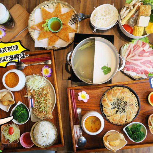 台北市 餐飲 泰式料理 老椰兄