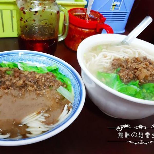 台南市 餐飲 麵食點心 老黃陽春麵