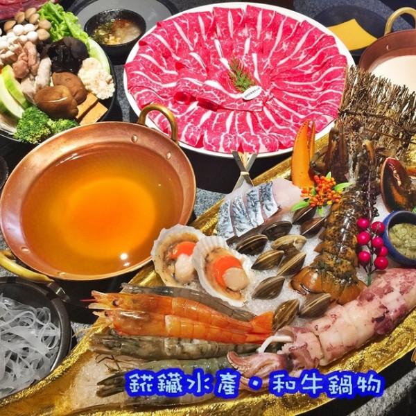 高雄市 美食 餐廳 火鍋 火鍋其他 錵鑶水產.和牛鍋物