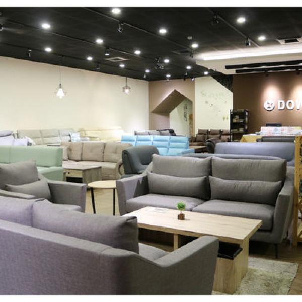 台中市 購物 特色商店 多瓦娜家居-台中南屯