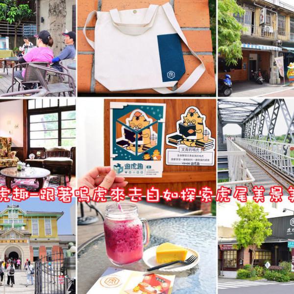 雲林縣 美食 餐廳 零食特產 零食特產 虎珍堂地瓜專賣店