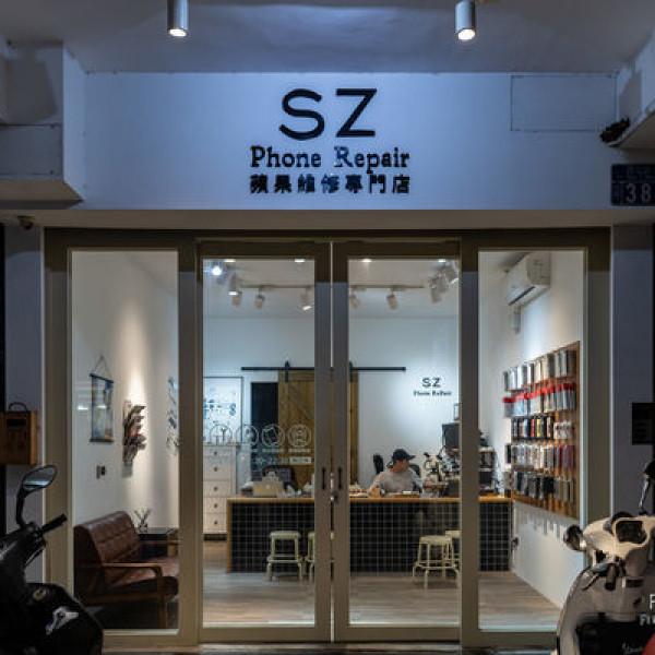 台中市 休閒旅遊 購物娛樂 購物娛樂其他 SZ蘋果維修專門店