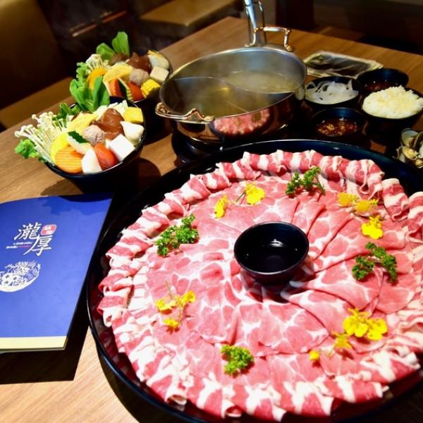 台北市 美食 餐廳 火鍋 涮涮鍋 瀧厚鍋物 敦北店