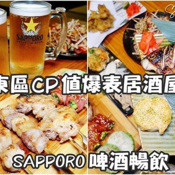 台北市 美食 餐廳 異國料理 日式料理 哎呦好味酒食