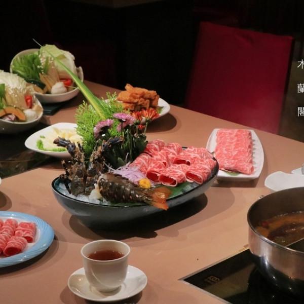 台北市 美食 餐廳 火鍋 麻辣鍋 木蘭閣