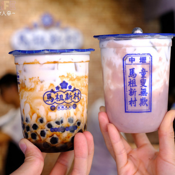 台中市 美食 餐廳 烘焙 中式糕餅 中壢馬祖新村 逢甲店