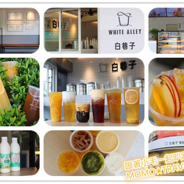 嘉義市 美食 攤販 冰品、飲品 白巷子 WHITE ALLEY (嘉市上海店)
