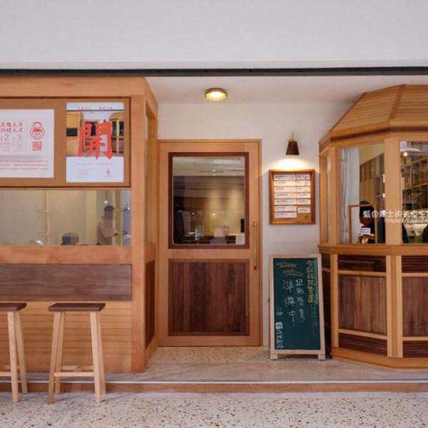 台中市 美食 餐廳 中式料理 中式料理其他 吃光食堂 After The Meal