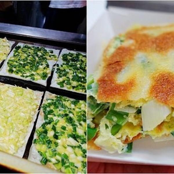 台北市 餐飲 夜市攤販小吃 小旺仔宜蘭蛋餅