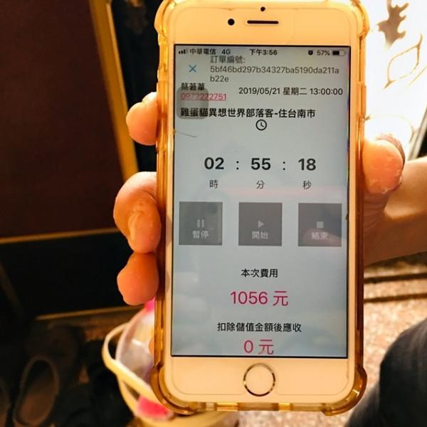 台北市 美食 餐廳 速食 速食其他 掃地王