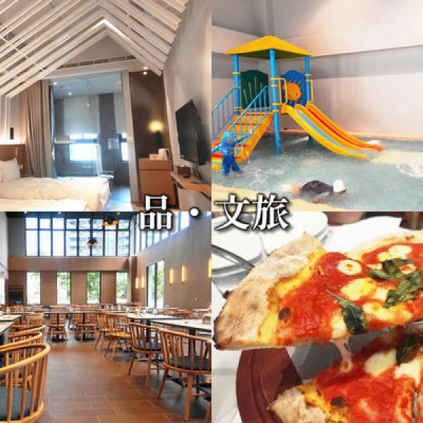 宜蘭縣 休閒旅遊 住宿 觀光飯店 品文旅 礁溪 HOTEL PIN Jiaoxi (宜蘭縣旅館266號)