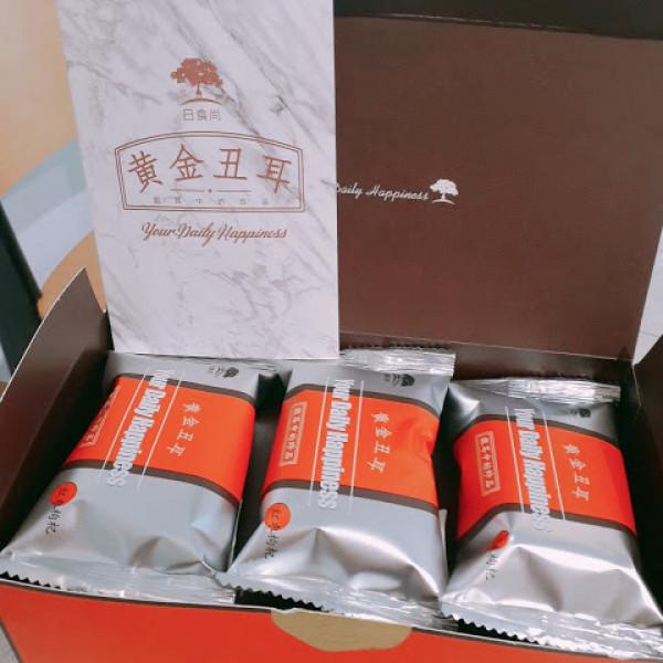 台北市 休閒旅遊 購物娛樂 手作小舖 日食尚頂級黃金丑耳