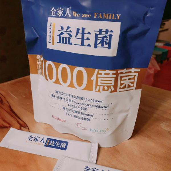 台北市 休閒旅遊 購物娛樂 購物娛樂其他 初自然RETURN & NATURE全家人益生菌