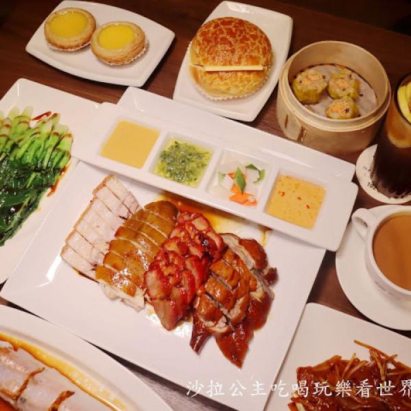 台北市 美食 餐廳 中式料理 粵菜、港式飲茶 檀島香港茶餐廳(劍南店)