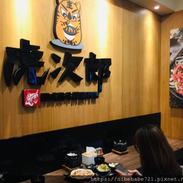 高雄市 美食 餐廳 異國料理 日式料理 虎次郎日式炸牛排