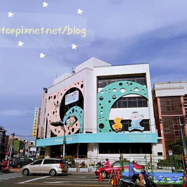台南市 休閒旅遊 景點 遊樂場 南灜親子館
