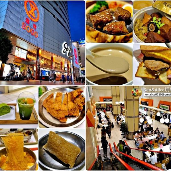 台北市 美食 餐廳 異國料理 美食街