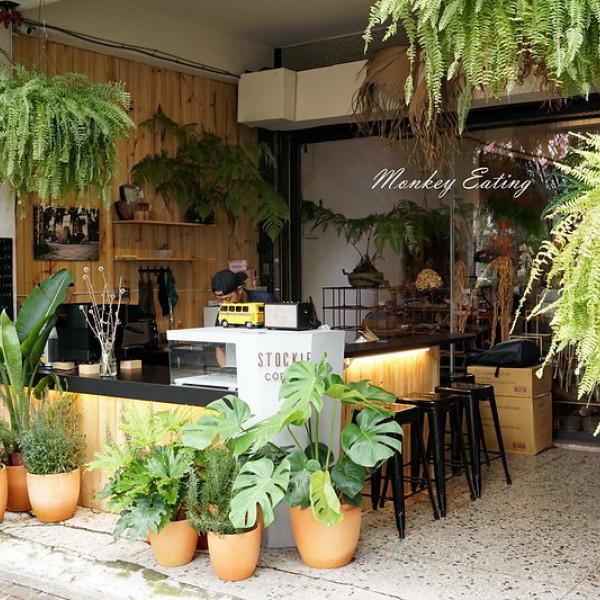 台中市 美食 餐廳 咖啡、茶 咖啡館 Stockie Coffee