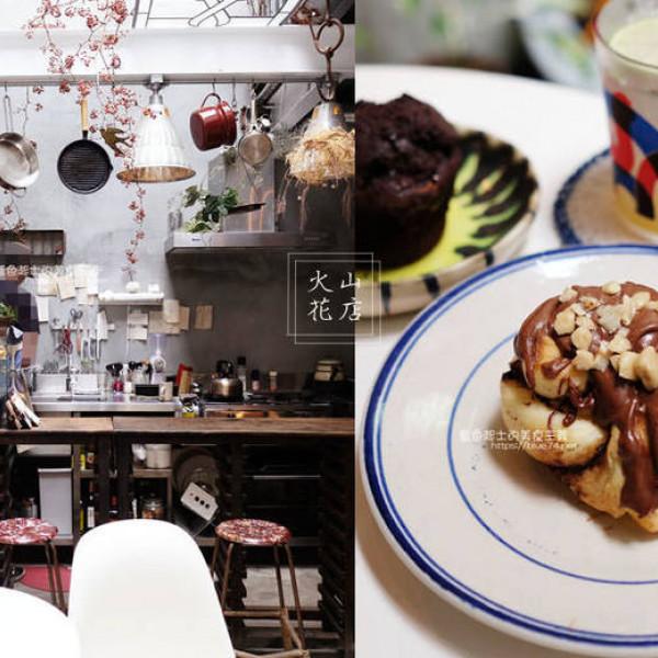 台中市 美食 餐廳 咖啡、茶 咖啡、茶其他 火山花店