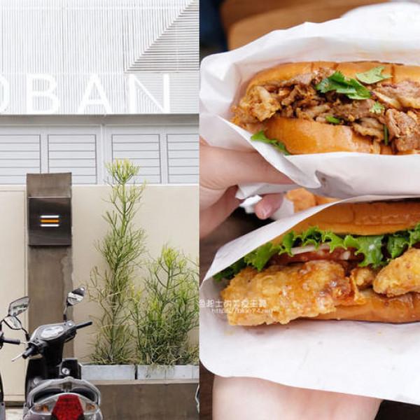 台中市 美食 餐廳 速食 漢堡、炸雞速食店 早伴漢堡Zaoban Burger