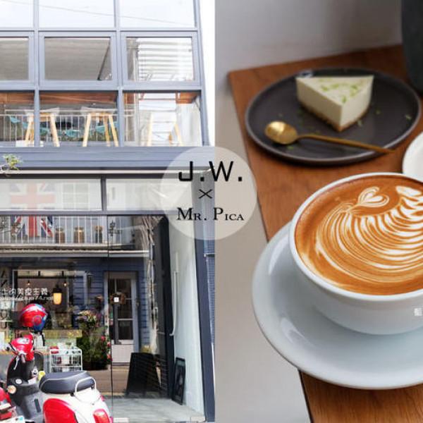 台中市 美食 餐廳 咖啡、茶 咖啡館 J.W. x Mr Pica
