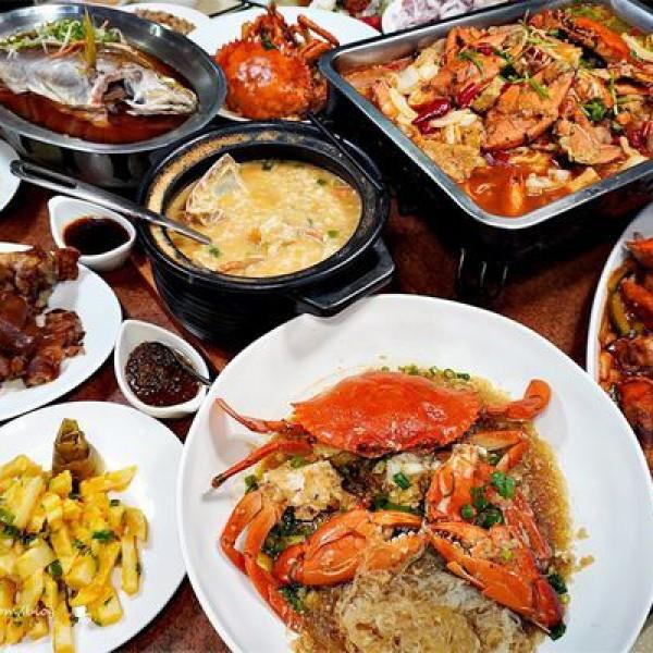 台中市 美食 餐廳 中式料理 大祥海鮮燒鵝餐廳