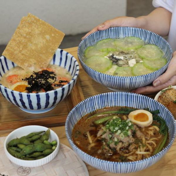 台中市 美食 餐廳 中式料理 中式料理其他 滿粥穗 wishcongee 逢甲店