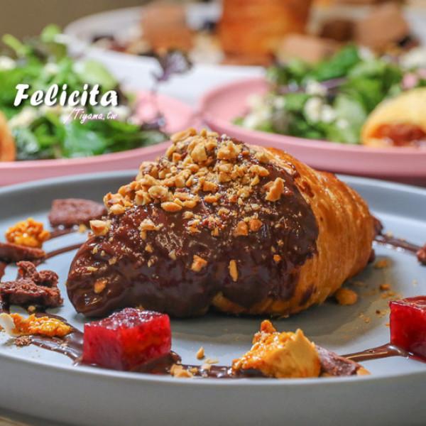 嘉義市 美食 餐廳 烘焙 蛋糕西點 Felicita幸福無限可頌店