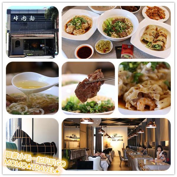 台南市 美食 餐廳 中式料理 麵食點心 就是餓私房牛肉麵(安平店)